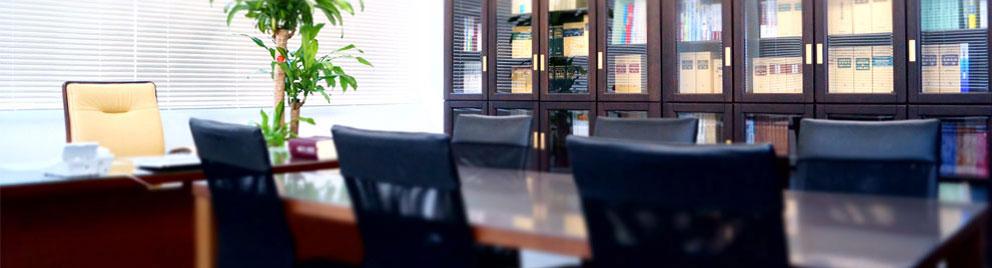 香川県丸亀市にある和田節代弁護士事務所室内