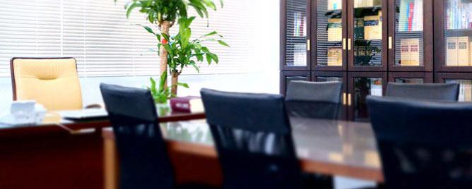 香川県丸亀市にある和田節代弁護士事務所