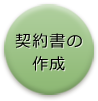 business_icon2_5